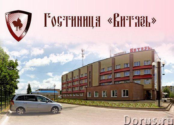 Ивангород частные объявления продажа бизнеса в турции анкара
