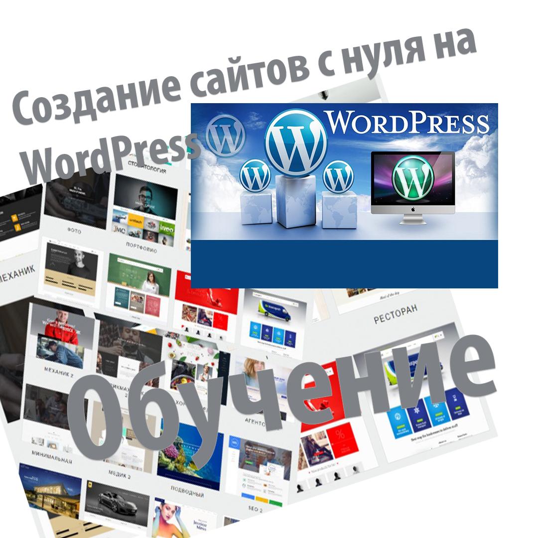 Кингисепп создание сайтов как сделать гипер страницу с ссылками на другие сайты
