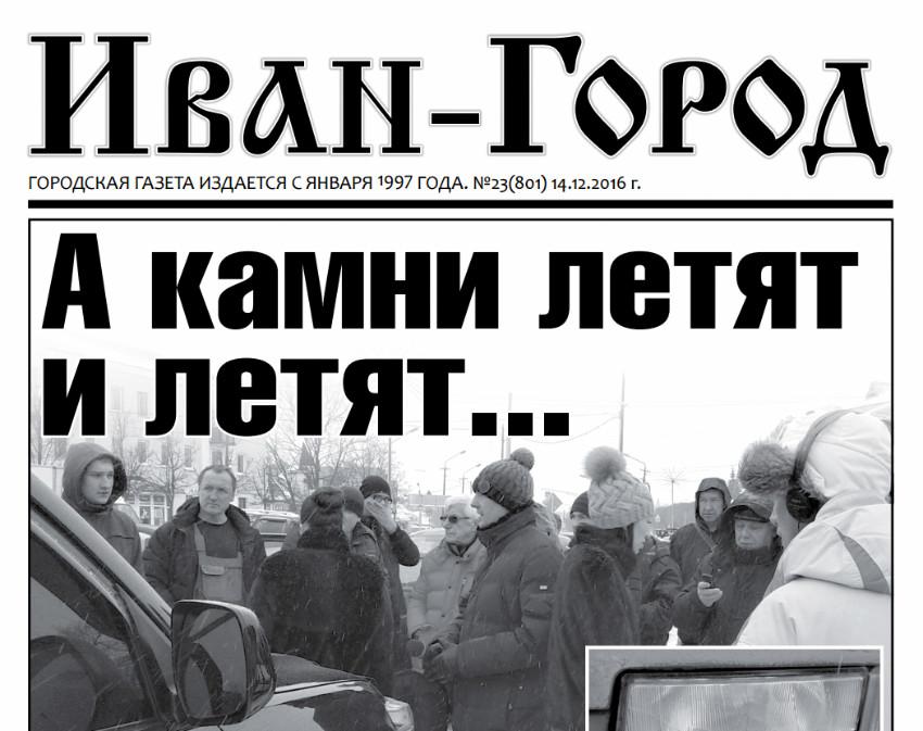 Новости красноармейска донецкая обл