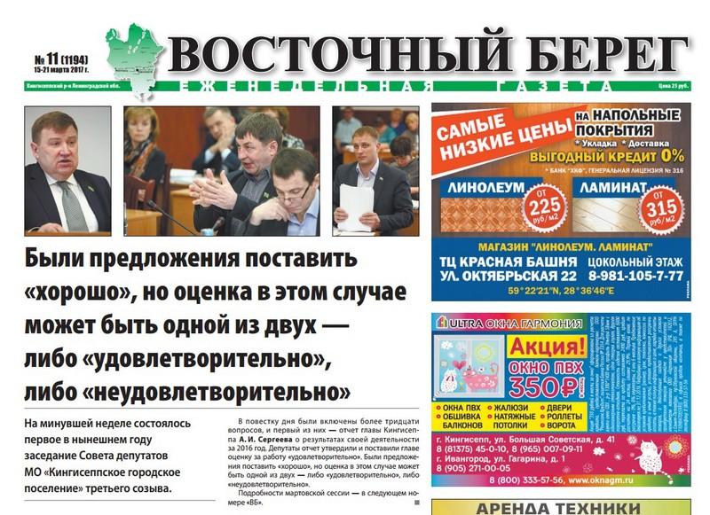Новости в кирове кировском районе