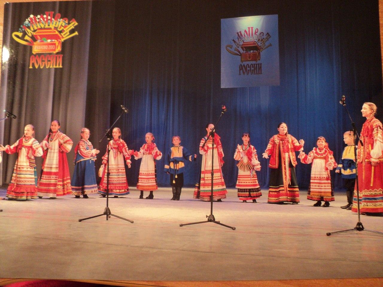 Самоцветы россии конкурс иваново