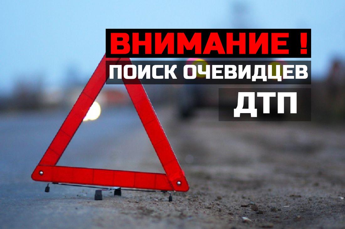 Беларусь новости про украину