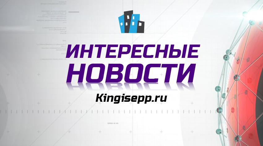 Новости россия 1 вчера 18 00