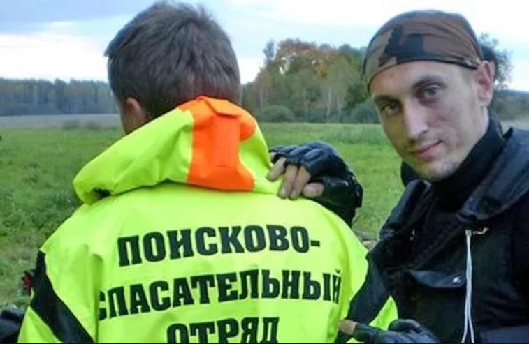 Волонтеры по поиску пропавших людей
