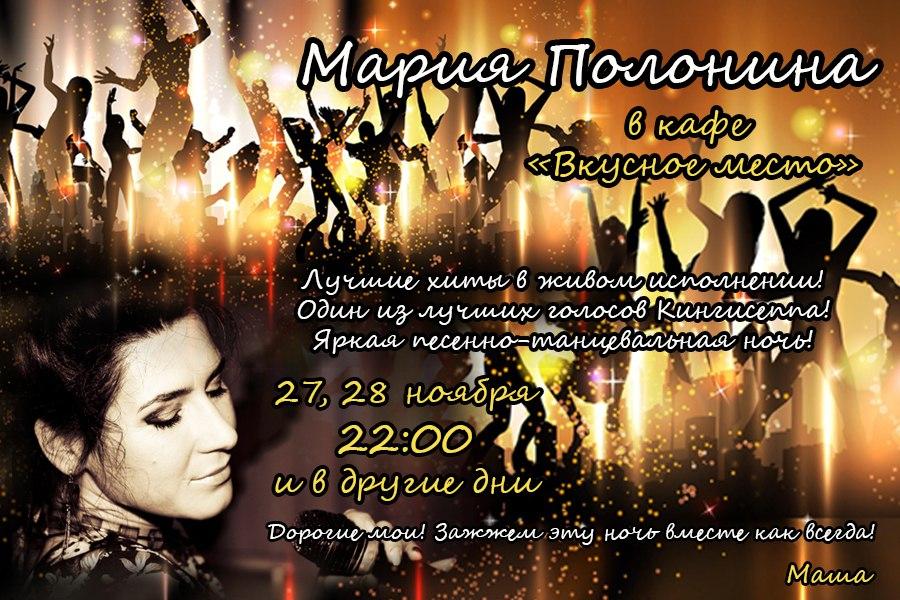 www народ куземкино ru: